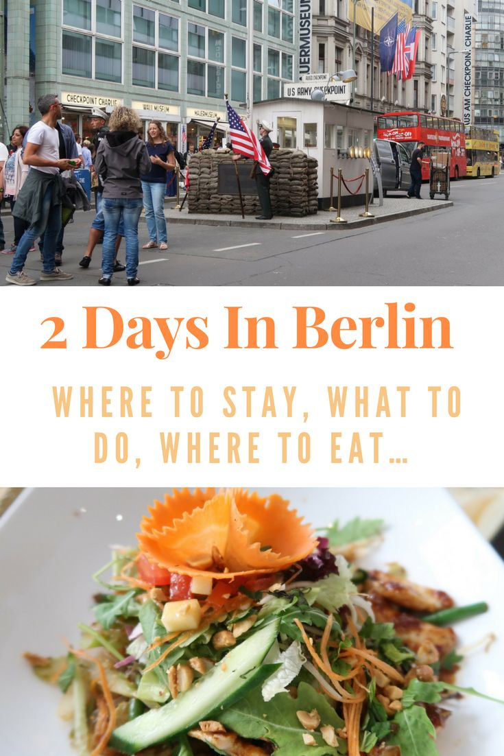 We spent a lovely couple of days in Berlin, Germany. We managed to get on a great free walking tour and do pretty everything we planned to do. If you want to be able to have a weekend break in Berlin check out our post ' 2 days in Berlin - Where to Stay, what to do and where to eat..'