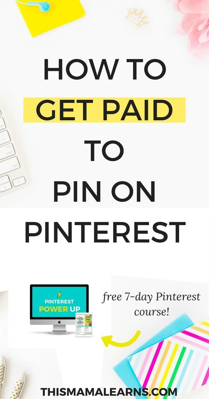 You can get paid to pin on Pinterest?! Yep! Head on over to the blog and I'll share with you not one, but FOUR ways you can make money on Pinterest.  via @thismamalearns
