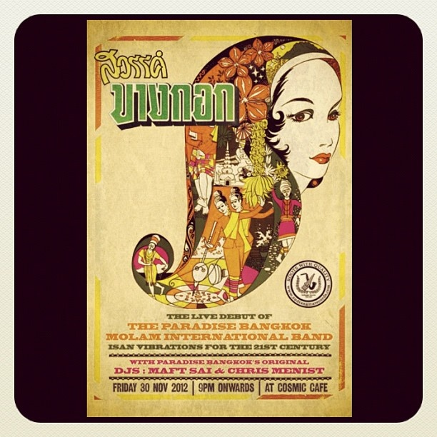 Thai Traditional Music Party -  Paradise Bangkok