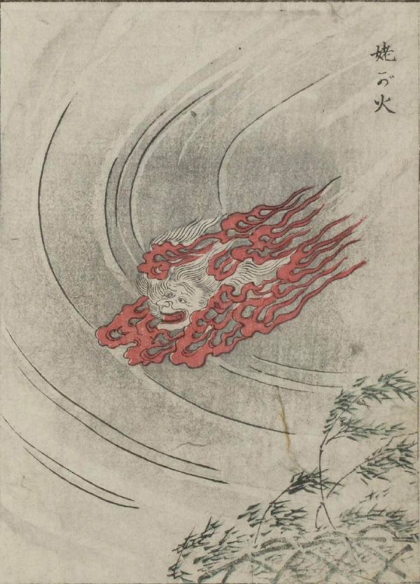 """The Kaibutsu Ehon (""""Illustrated Book of Monsters"""") is an 1881 book featuring woodblock prints of yōkai, or creatures from Japanese folklore. Illustrated by painter Nabeta Gyokuei, the book is modeled after the influential works of Toriyama Sekien, an 18th-century scholar and ukiyo-e artist known for his attempt to catalog the many species of yōkai in Japan."""