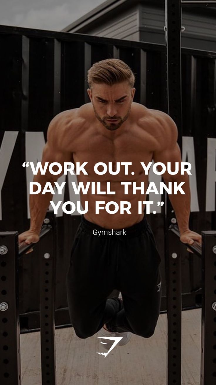 """Work out. Your day will thank you for it."" – Gymshark. #Gymshark #Quotes #Motiv…"