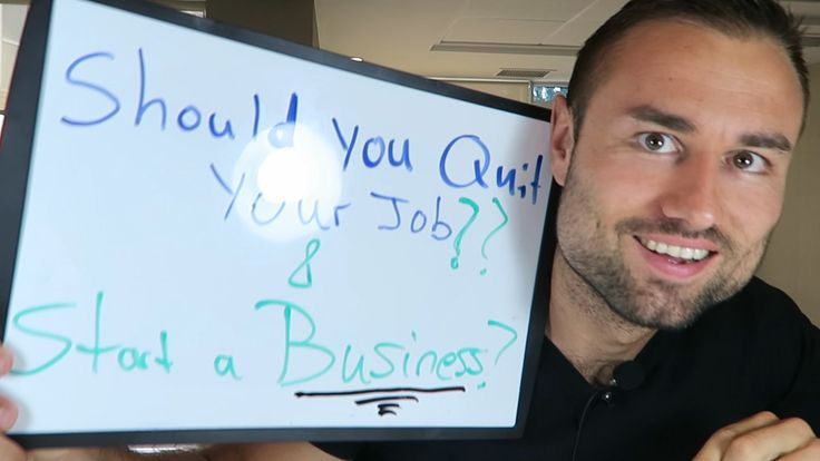 Should I Quit My Job And Start a Business? This Will Help You Decide!