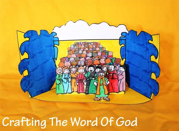 Wonderful website chock full of Bible lessons, crafts, and printables!  She's on Pinterest too!!  :-)
