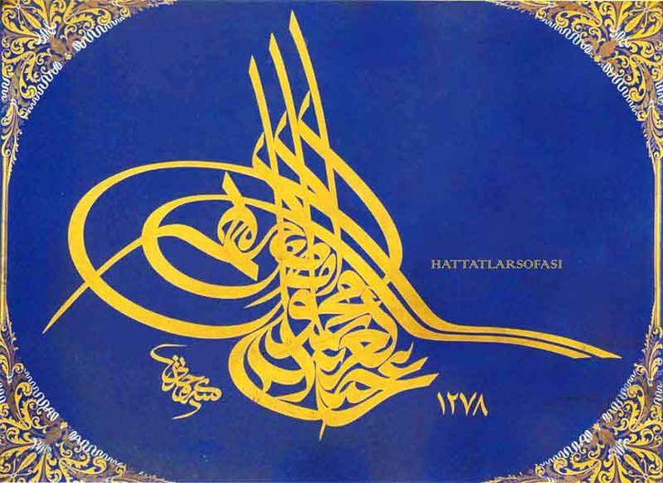 Hattat Mehmed Şevket Vahdeti Efendi'nin Tertiblediği Sultan Abdülaziz Han Tuğrası  Daha fazla bilgi için sitemizi ziyaret edin: hattatlarsofasi.com