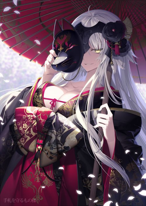 sexy manga girl