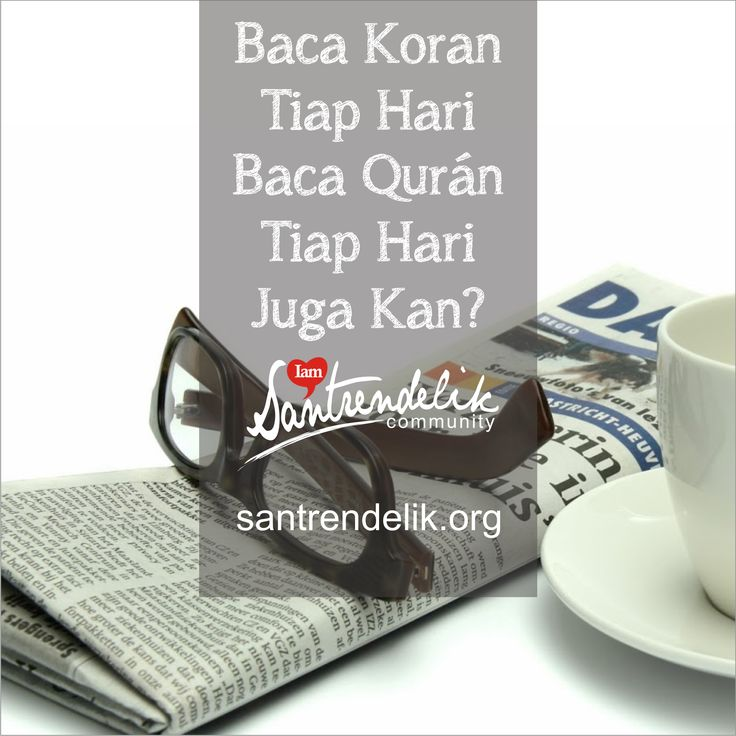 Display Picture Dakwah Quran or Koran first