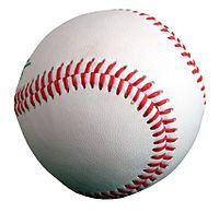 'Pastora de los Llanos' fue un equipo de beisbol(baseball), de la liga venezolana.