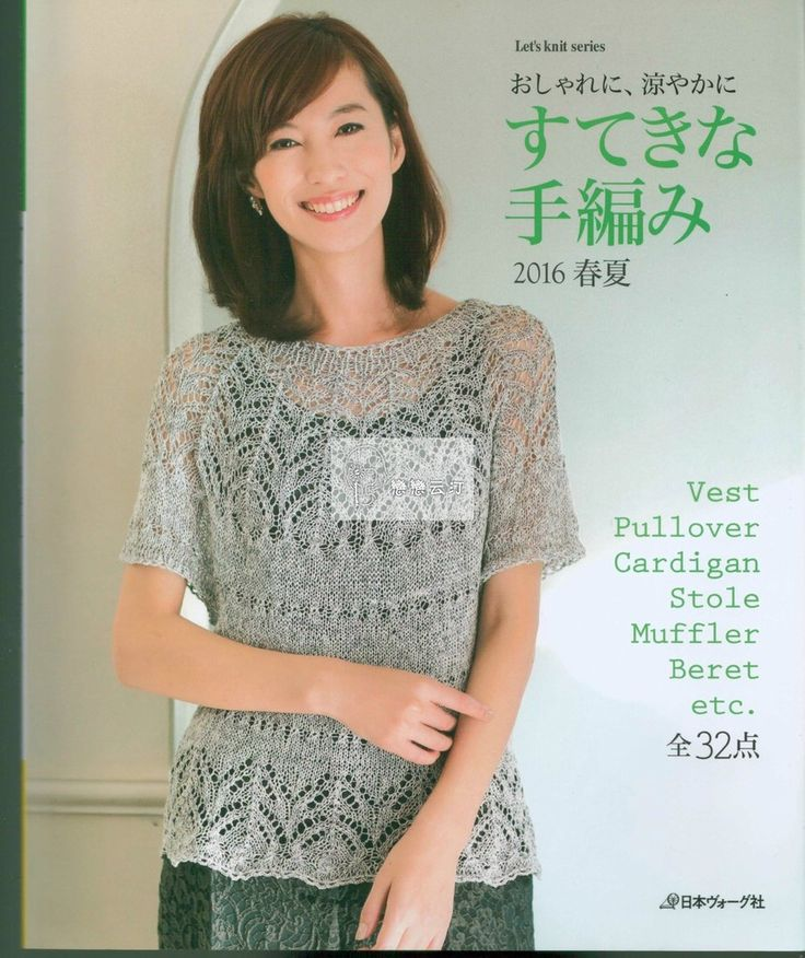 Let's knit series № 80500 2016