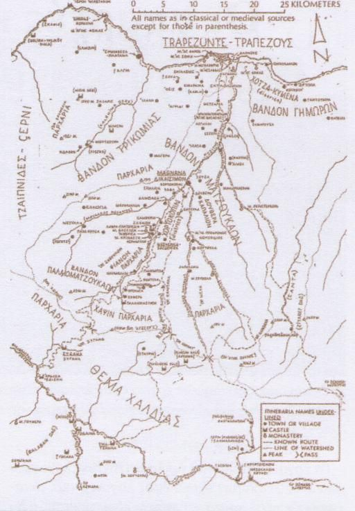 Santeos: ΧΕΡΙΑΝΑ ΤΟΥ ΠΟΝΤΟΥ
