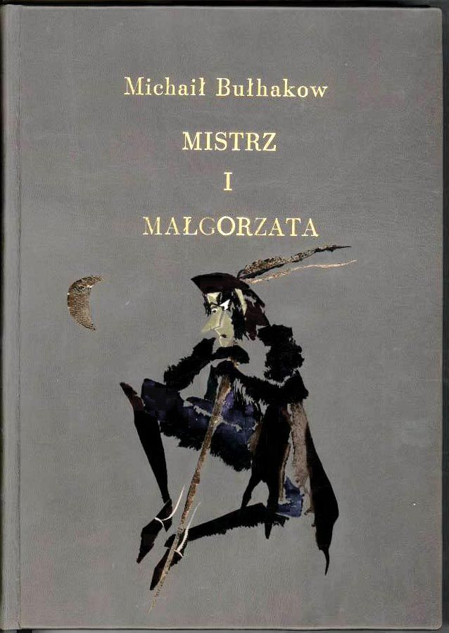 Mistrz i Małgorzata | Michaił Bułhakow