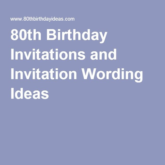 80th Birthday Invitations Invitation