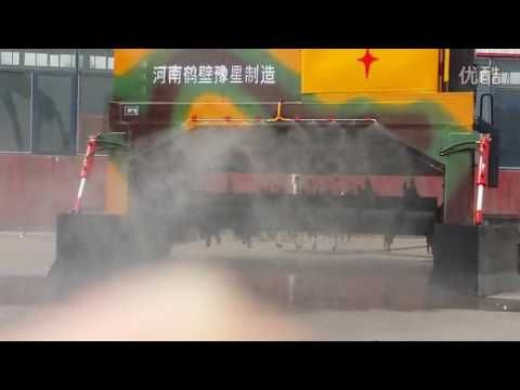 Hydraulic Compost Turner with water pump, spray boom with nozzles, tank ...