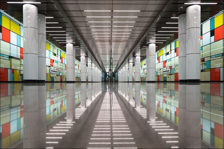 Russia. Moscow. The metro station Rumyantsevo. | Russia. Moscow. The metro station Rumyantsevo. Россия. Москва. Станция метро Румянцево.