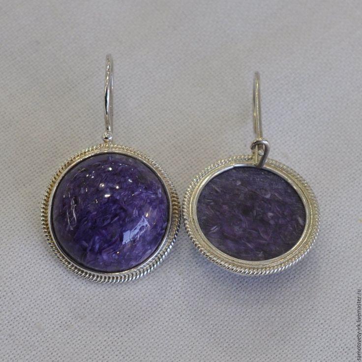 Купить Серьги с чароитом Фея - тёмно-фиолетовый, чароит натуральный, чароит, чароитовый, чароит серьги