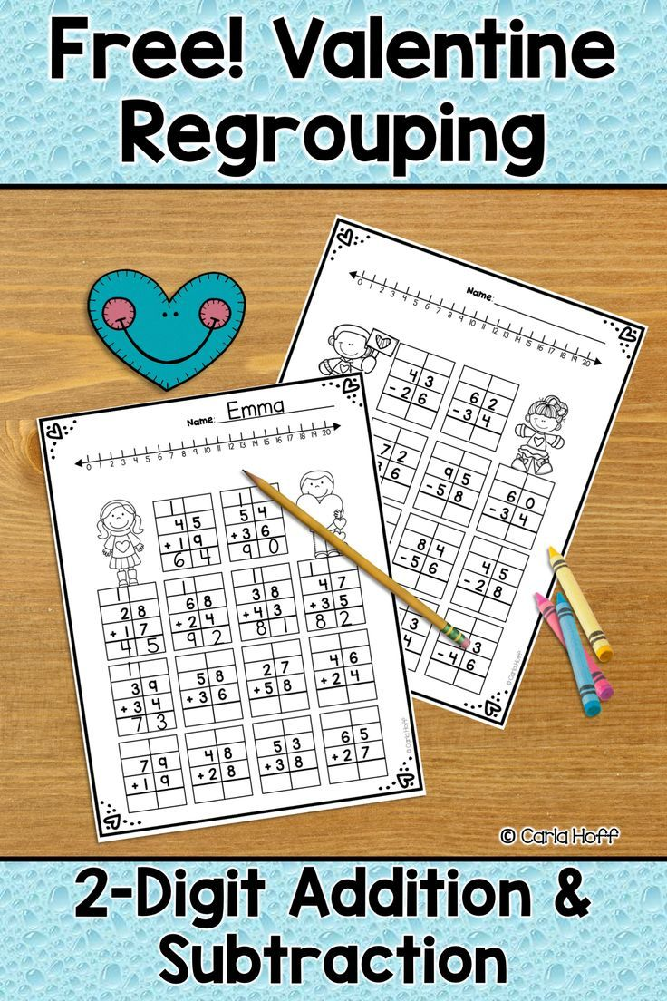 Two FREE practice pages for double-digit addition and subtraction with regrouping. Cute Valentine theme!  Perfect for second grade!  #secondgrade #secondgrademath #valentinemath #additionwithregrouping #subtractingwithregrouping #freevalentinemath