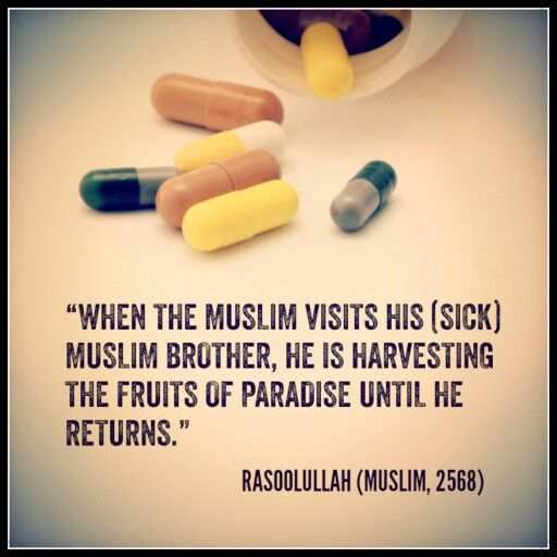 Visiting #sick (#Islam)