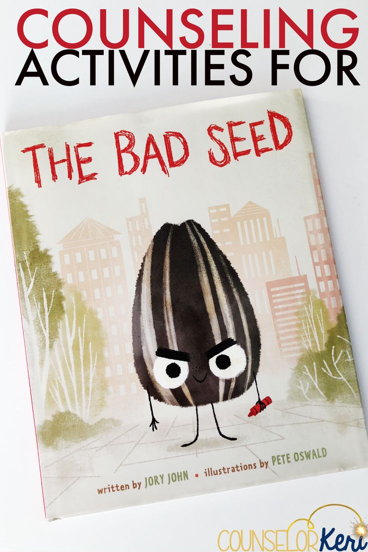 School counseling activities for the book, The Bad Seed. Perfect for classroom guidance lessons, small group counseling, and individual counseling! #counselorkeri