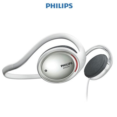 Philips SHS391 Behind-the-Head Headphones with Bass Beat for $4.99