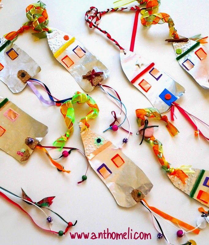 Ανθομέλι: Ιδέες για εύκολες χριστουγεννιάτικες κατασκευές παρέα με τα παιδιά