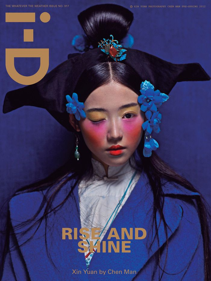 """Rise and Shine"" // Xin Yuan photographed by Chen Man, i-D magazine // part of 12 covers."