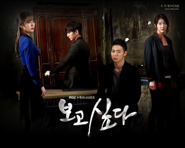 I Miss You - the BEST Korean Drama EVER! Title: 보고싶다 / Missing You Chinese Title: 想你 Also Known as: I Miss You Genre: Melodrama, Romance Episodes: 21 Broadcast network: MBC Broadcast period: 2012-Nov-07 to 2013-Jan-17