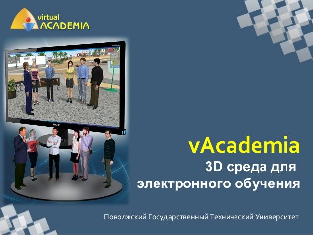 vAcademia 2015