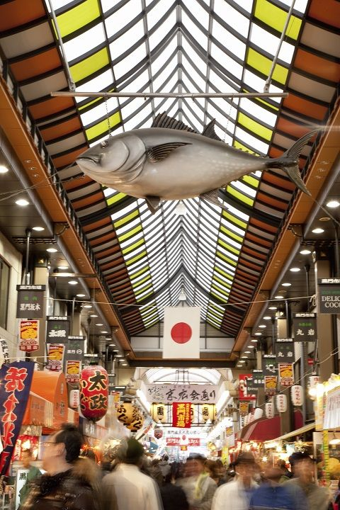 Kuromon market  黒門市場