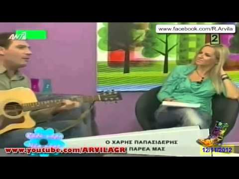 ΡΑΔΙΟ ΑΡΒΥΛΑ  - Ειδική περίπτωση τραγουδιστή! / 12-11-2012