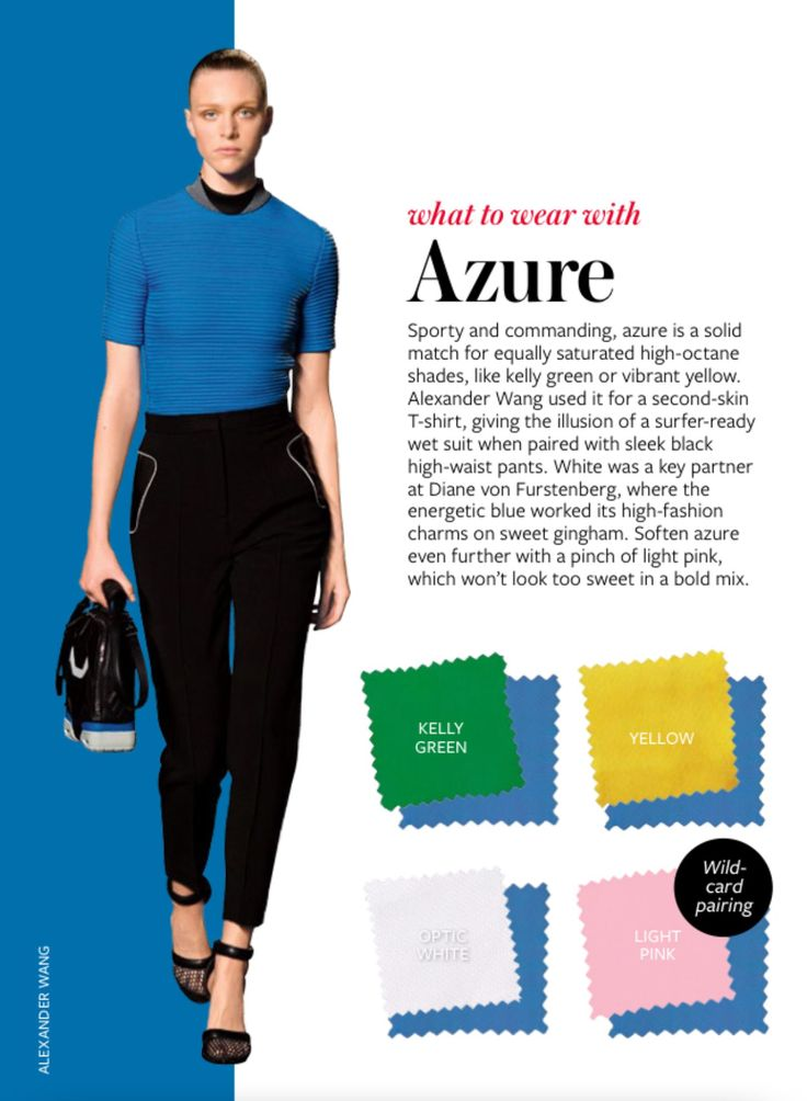 What to wear with AZURE