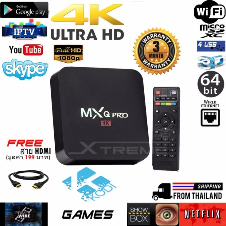 รีวิว สินค้า MXQ Pro Android Box Amlogic S905 Quad Core 64bit 1GB/8GB Android 5.1 / Free WorldWide Television ☂ โปรโมชั่นลดราคา MXQ Pro Android Box Amlogic S905 Quad Core 64bit 1GB/8GB Android 5.1 / Free WorldWide Television ประสบการณ์ | discount code MXQ Pro Android Box Amlogic S905 Quad Core 64bit 1GB/8GB Android 5.1 / Free WorldWide Television  รายละเอียดเพิ่มเติม : http://online.thprice.us/Rl6qP    คุณกำลังต้องการ MXQ Pro Android Box Amlogic S905 Quad Core 64bit 1GB/8GB Android 5.1…