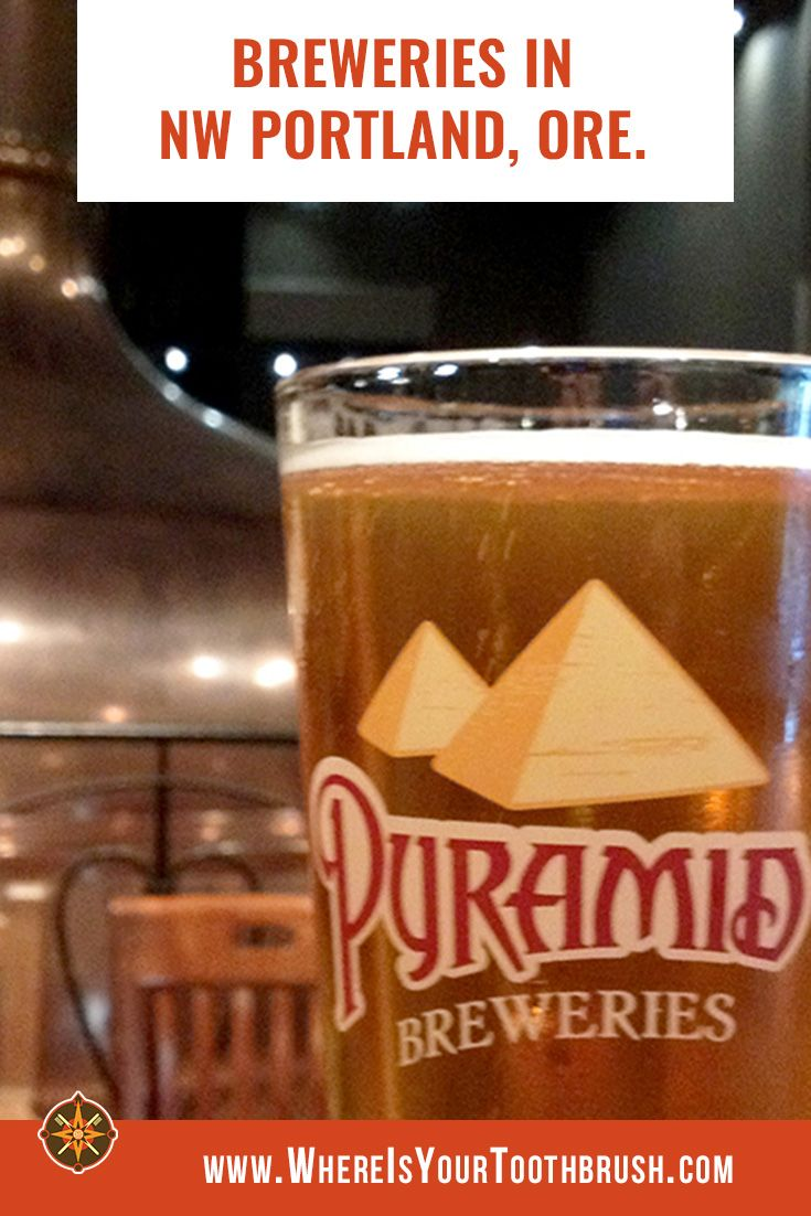 70 of Oregon's 256 microbreweries are in Portland. The state of craft beer in the Beaver State is strong. Here's a comprehensive guide to breweries in the largest city in Oregon.