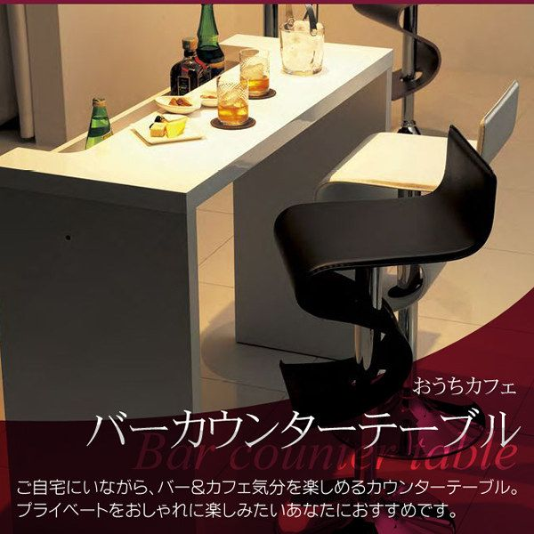 【送料無料】バーカウンターテーブル おうちカフェ kkkez
