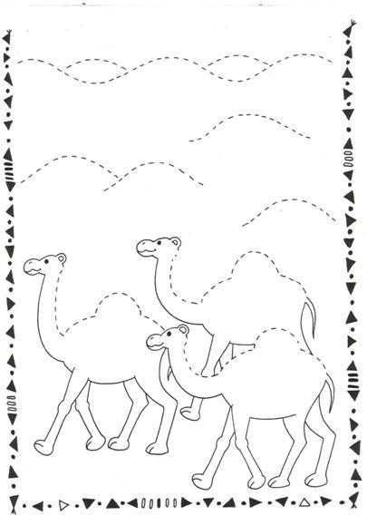 Hayvanlar Ile Ilgili Cizgi Calismalari Calisma Okul Oncesi Calisma Cizelgeleri Okul Oncesi