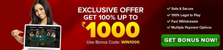 "#OnlineRummy Bonanza. Get 100% Bonus up to Rs.1000 on your first deposit. Use the promo code ""WIN1000"". Join cash tables & play rummy online for cash & win more! visit:http://www.jungleerummy.com"