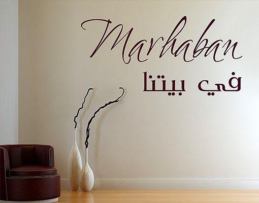 Marhaban (Welcome) in #Arabic modern style