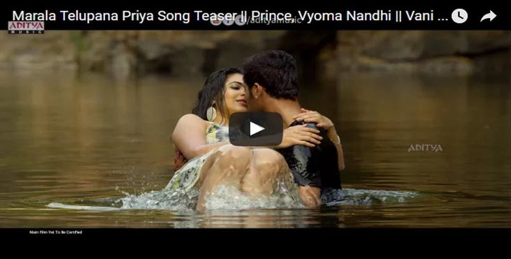 Marala Telupana Priya Song Teaser    Prince, Vyoma Nandhi    Vani M Kosaraju    Shekar Chandra