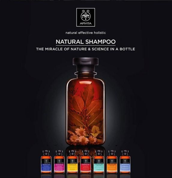 #natural and #siloconfree #apivita #haircare encloses the miracle of nature in a bottle! There's one for every #hair or #scalp problem! Find out which one meets best your needs! Read more at www.apivita.com