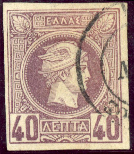 old greek postage stamp