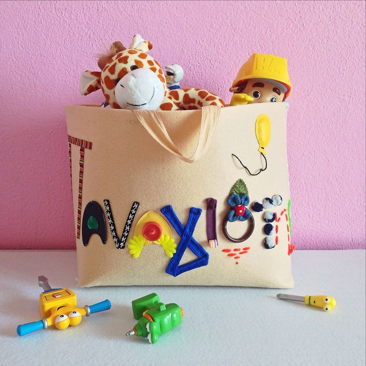Customized handmade Toy Bag for your baby's small items
