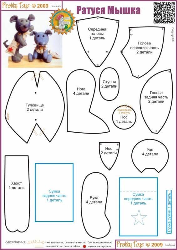 Coloured Mouse (Ratusya) template