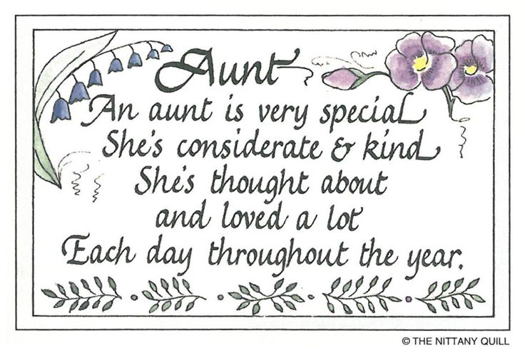 aunt sayings and quotes | 51 Aunt - $2.95 : Welcome to The Nittany Quill - Calligraphy Artwork ...