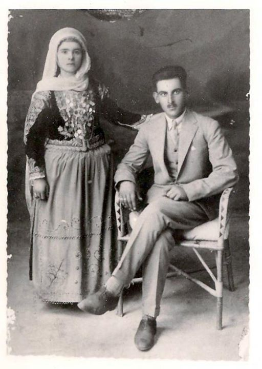 ΜΕΓΑΡΑ ΝΙΟΠΑΝΤΡΟ ΖΕΥΓΑΡΙ 1927.