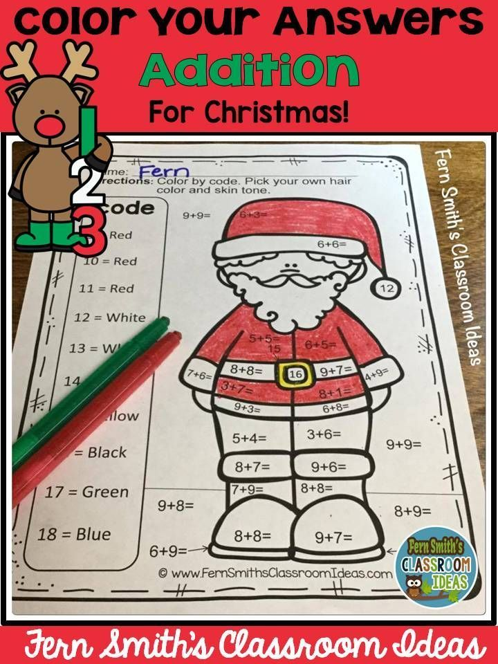 Color By Numbers Christmas Math Mixed Addition Facts Addition