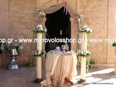 myrovolos : γάμος και βάπτιση Άγιοι Απόστολοι Πλακάκια Αίγινα,...