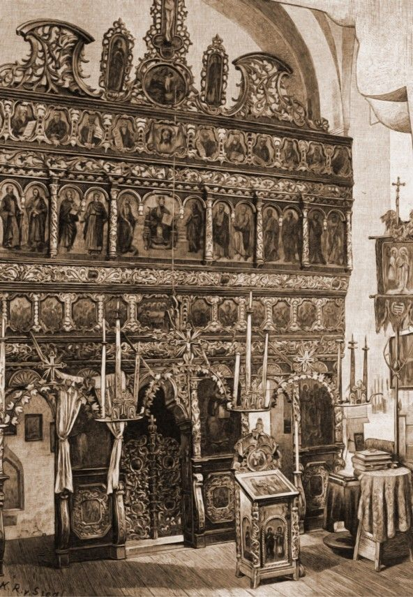 Siret, altarul bisericii Sfântul Onufrie