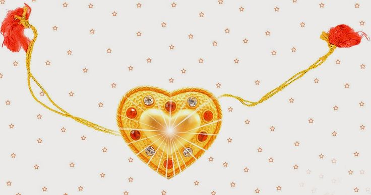 Happy Raksha Bandhan Pictures Wallpapers HD | SMS Wishes Poetry