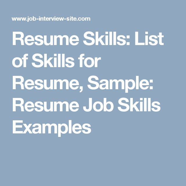 The 25+ best Skills for resume ideas on Pinterest Accounting - Examples Of Skills For Resume