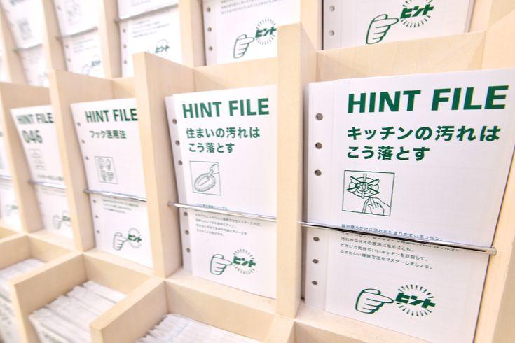 東急ハンズ ヒントカード - Google 検索