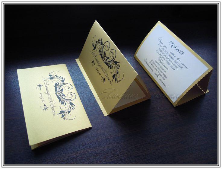 ♥ Приглашения на свадьбу. Стильная свадьба. Сайт дизайнера.: Приглашение-конверт.