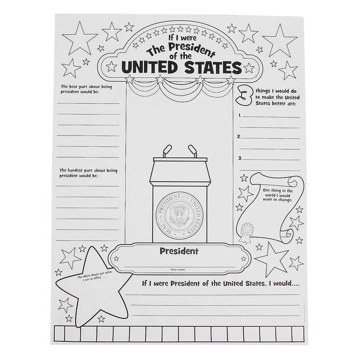 Color Your Own If I Were President Poster - OrientalTrading.com